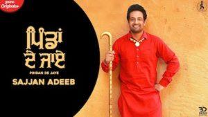 Pindan De Jaye Lyrics Sajjan Adeeb