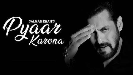 Pyaar Karona Lyrics Salman Khan