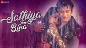 Sathiya Tere Bina Lyrics Kartik Kush x Jyotica Tangri