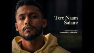 Tere Naam Sahare Lyrics Dino James
