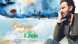 Bhagwan Aur Khuda Lyrics Manoj Bajpayee