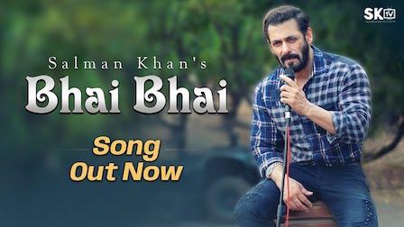 Bhai Bhai Lyrics Salman Khan