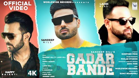 Gadar Bande Lyrics by Sandeep Gill