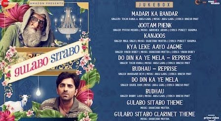 Kanjoos Lyrics Gulabo Sitabo | Mika Singh
