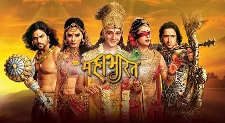 Hai Katha Sangram Ki Lyrics Mahabharat Title Song