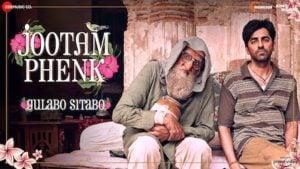 Jootam Phenk Lyrics by Gulabo Sitabo