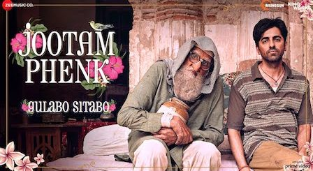 Jootam Phenk Lyrics by Gulabo Sitabo