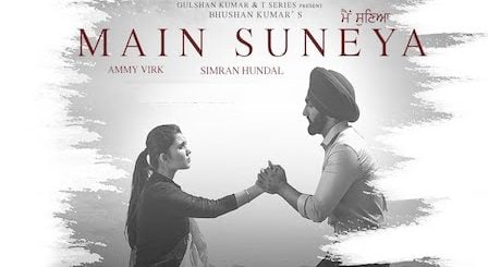 Main Suneya Lyrics Ammy Virk