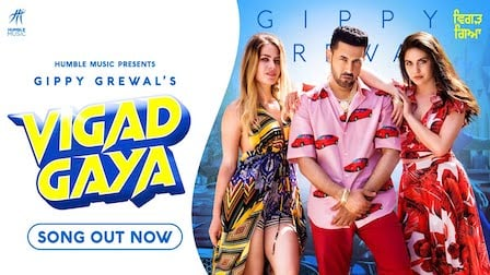 Vigad Gaya Lyrics Gippy Grewal