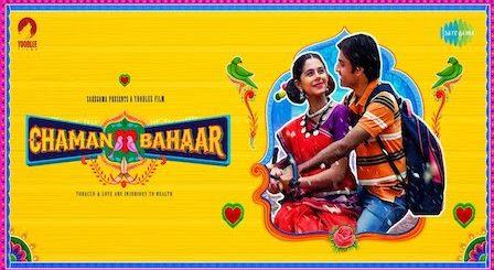 Gupchup Lyrics Chaman Bahaar   Vibha Saraf
