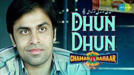Dhun Dhun Lyrics Chaman Bahaar