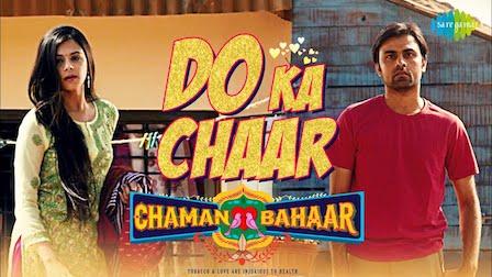 Do Ka Chaar Lyrics Chaman Bahaar