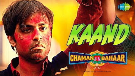 Kaand Lyrics Chaman Bahaar | Mohan Kannan