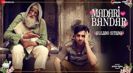 Madari ka Bandar Lyrics from Gulabo Sitabo