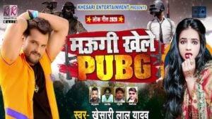Maugi Khele Pubg Lyrics Khesari Lal Yadav