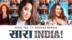 Saara India Lyrics Payal Dev | Radhika Bangia