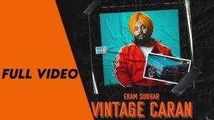 Vintage Caran Lyrics Ekam Sudhar