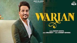 Warian Lyrics Manjit Sahota