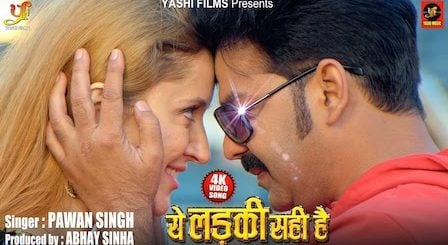 Ye Ladki Sahi Hai Lyrics by Pawan Singh