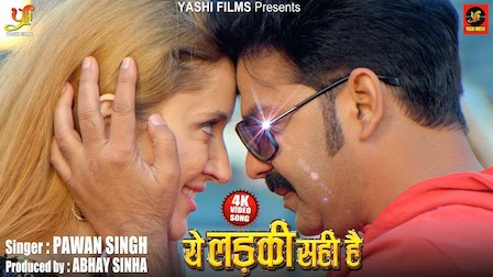 Ye Ladki Sahi Hai Lyrics by Pawan Singh