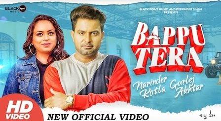 Baapu Tera Lyrics by Narinder Kotla ft. Gurlez Akhtar