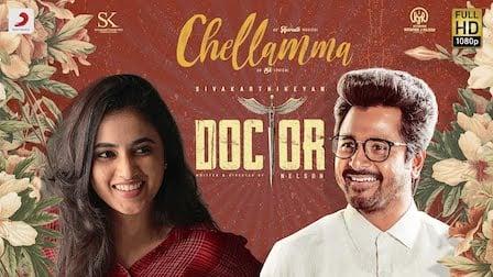 Chellamma Lyrics Doctor | Anirudh, Jonita Gandhi