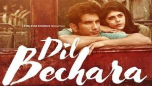 Friendzone Lyrics – Dil Bechara | A.R Rahman