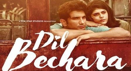 Dil Bechara Song List with Lyrics & Videos