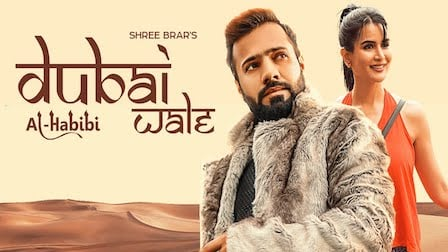 Dubai Wale Lyrics Shree Brar