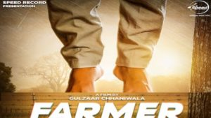 Farmer Lyrics Gulzaar Chhaniwala
