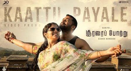 Kaattu Payale Lyrics Soorarai Pottru | Dhee