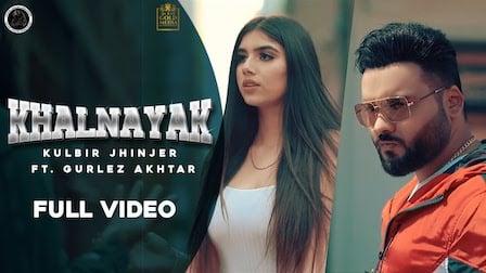 Khalnayak Lyrics – Kulbir Jhinjer -songlyricslive.com