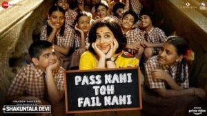 Pass Nahi Toh Fail Nahi Lyrics Shakuntala Devi