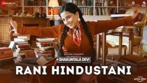 Rani Hindustani Lyrics Shakuntala Devi