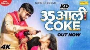 35 Aali Coke Lyrics KD