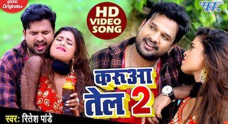 Karua Tel 2 Lyrics Ritesh Pandey