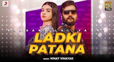 Ladki Patana Lyrics Khesari Lal Yadav