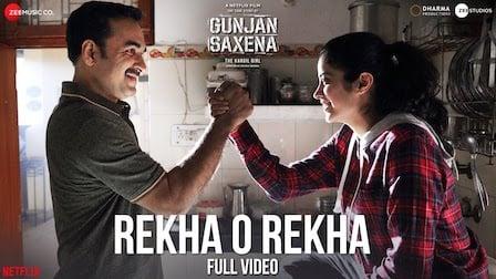 Rekha O Rekha Lyrics Gunjan Saxena