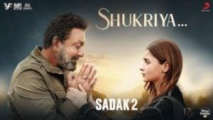 Shukriya Lyrics Sadak 2 | KK, Jubin Nautiyal