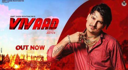 Vivaad Lyrics Amit Saini Rohtakiya