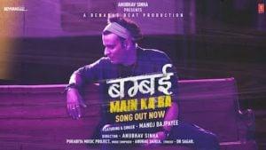Bambai Mein Ka Ba Lyrics Manoj Bajpayee