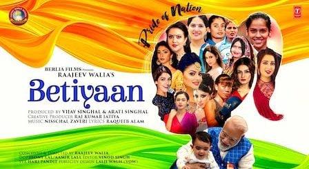 Betiyaan Pride Of Nation Lyrics Shreya Goshal