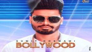 Bollywood Lyrics Sumit Goswami