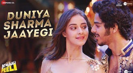 Duniya Sharma Jaayegi Lyrics Khaali Peeli