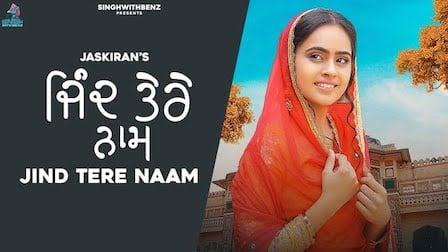 Jinde Tere Naam Lyrics Jaskiran