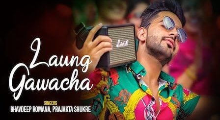 Laung Gawacha Lyrics Bhavdeep Romana