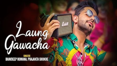 LAUNG GAWACHA LYRICS – Bhavdeep Romana