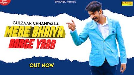 Mere Bhaiya Barge Yaar Lyrics Gulzaar Chhaniwala