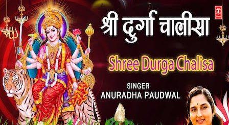 Shree Durga Chalisa Lyrics Anuradha Paudwal