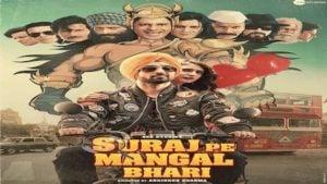 Suraj Pe Mangal Bhari Songs Lyrics & Videos